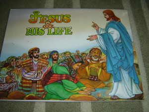 Jesus & His Life - Gospel of Mark / Illustrated Discipleship Bible for Children
