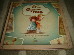Give Me a Hug - Thai Language Edition / 8 life lessons from Nick's adventure every child should hear