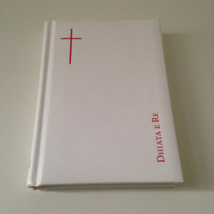 Albanian Interconfessional New Testament / Dhtiar e Re
