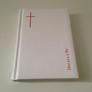 Albanian Interconfessional New Testament / Dhtiar e Re