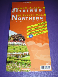 North-westhern Thailand Street & City Map