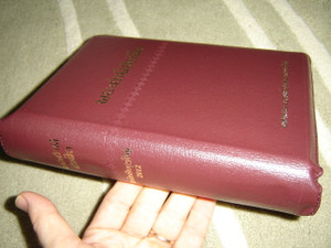 Lao Holy Bible - Revised Version / Beautiful Burgundy Leather Bound with Golden Edges, Thumb Index and Zipper