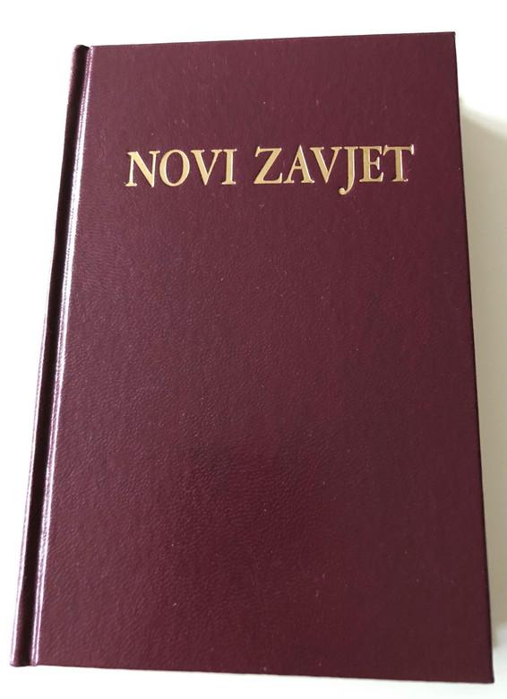 Novi Zavjet / The New Testament in Croatian Language / Hardcover / Burgundy / HBD 2013 / Translated from Greek texts by Lj. Rupčić / 11th edition (9789536709939)