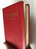 Novi Zavjet i Psalmi / The New Testament and The Book of Psalms in Croatian Language / Red / Leather bound / Golden Edges / HBD 2008 / Translated from original languages by Lj. Rupčić (9789536709649