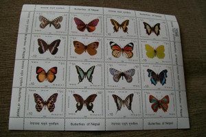 Nepal Postage Stamp Collector's Block - Butterflies of Nepal / 2009