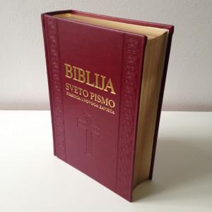 Croatian Family Bible with Deuterocanonical Books / Biblija Sveto Pismo - Staroga I Novoga Zavjeta / Burgundy Leather Cover with Golden Edges