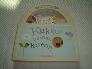 Getting to Know the Animal Friends - Finnish Language Board Book for 3-6 Year Olds / Kukkuluuruu, kaverit!