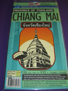 English - Thai Bilingual Map of CHIANG MAI - Province of Thailand (1:370 000)