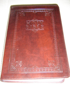 NIV Life Journey Bible: Find the Answers for Your Whole Life / Brown Italian Duo-Tone Cover