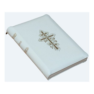Russian Bible / Flexible White Leather with Zipper / Synodal Russian with Non-Canonic