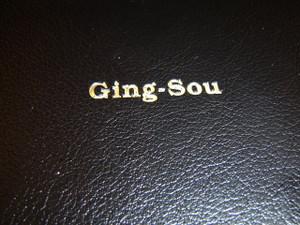 Lu Mien Bible / Roman Script / Ging-Sou  / Iu Mien Bible / Roman Script / Ging-Sou with Maps /  Chinese: 勉語 or 勉方言; Thai: ภาษาอิวเมี่ยน
