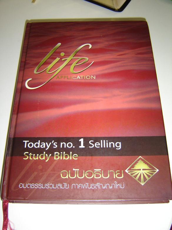 Life Application Study Bible - NEW TESTAMENT / THAI Language Edition