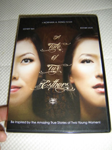 A Tale of Two Esthers (DVD)