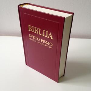 Croatian Catholic Bible / Biblija Sveto Pismo Staroga I Novoga Zavjeta / Burgundy Hardcover / Croatia Ivan Evanđelist Šarić Translation