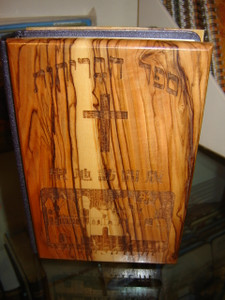 Chinese Union Version Holy Bible (Shen Edition) with Olive Wood cover from Jerusalem
