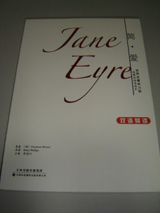 Jane Eyre (Chinese - English Bilingual Edition) Timeless Classics of World Literature