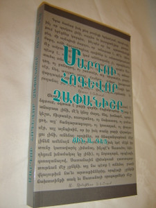 The Measure of a Man ( Armenian Language Edition ) Twenty Attributes of A Godly Man