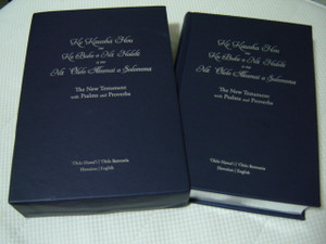 Hawaiian - English New Testament, Psalms, Proverbs / Luxury Edition, Blue Bonded Leather, Silver Edges