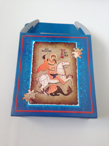 Orthodox Puzzle for Children / Small Size