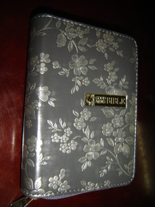 The Good News Bible / Small Pocket Edition / Artistic Silver Flower Cover / Silver Gilded Edges, Zipper / GNB025ZFL / Text ABS Second Edition 1994 / Small Print, World's Smallest Edition / Printed in Korea