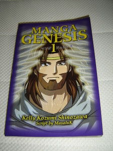 Manga Genesis 1 - The Story of Creation / Manga Graphic Novel / Bible Comic with Genesis Trivia