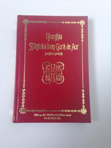 Liturgy of St. John Chrysostom for priests / Liturghia Sfantului Ioan Gura de Aur pentru preoti