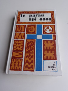 Tahitian New Testament / To Faufaa Api to tatou Fatu e te ora Ieasu Mesia Ra / BFBS Illustrations 1954 253P