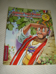 A Short Man Called Zacchaeus / Malay - English Bilingual Bible Story Book for Children / Zakheus Yang Pendek Siri Cerita Panting