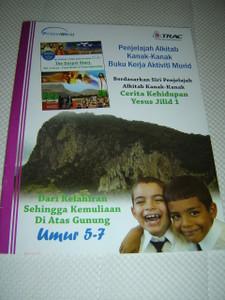 Malay Language Children's Sunday School Activity Book for Explorer Series / Buku Kerja Kanak-Kanak Siri Penjelajah Alkitab Kanak-Kanak