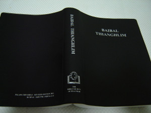 The Holy Bible in Falam Chin Language / Color Maps / Revised Edition 2011 / Revised Falam Chin Version / RCHF 62 / Baro Halam