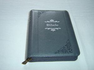 Latvian Bible - Black Leather Bound with Zipper (New Translation) Bibele ar Ravejsledzeju