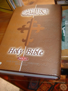 Arabic / English Holy Bible: New King James Version