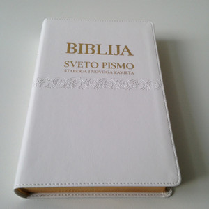 Croatian Bible / Biblija Sveto Pismo Staroga I Novoga Zavjeta / Catholic Version