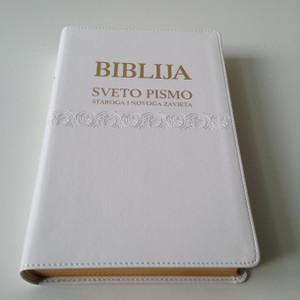 Croatian Bible / Biblija Sveto Pismo Staroga I Novoga Zavjeta / Catholic Version