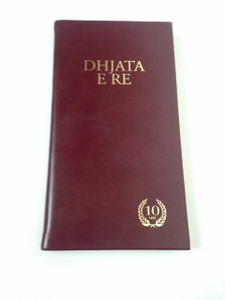 Albanian Pocket New Testament - Burgundy Leather Bound with Golden Edges 8x15cm