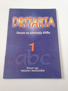Dritarta - Libri 1 / Albanian Language ABC Book with Biblical Table of Contents Vol. 1