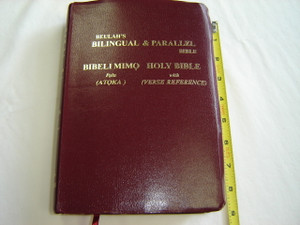 Yoruba - English Bilingual & Parallel Bible Burgundy / Bibeli Mimq Pelu Atoka - Holy Bible KJV with Verse Reference
