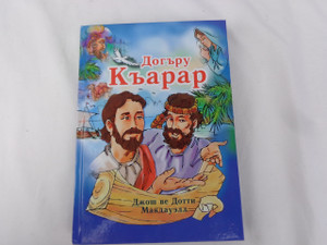 Crimean Tatar Children's Bible THE RIGHT CHOICES BIBLE by Josh McDowell