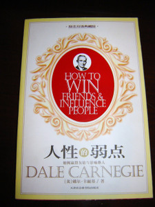 How to Win Friends Influence People English Chinese Languages Bilingual Book