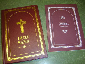 The New Testament in the Karelian (Olonets) Language - with Introduction / Uuzi Sana - Luhut Tieduoandai Kniigaine Uvven Sanan Lugijolie (Karelian) Hardcover