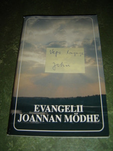 The Gospel of John in the Veps Language - Evangelii Joannan Modhe