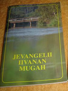 The Gospel of John in Karelian (Olonets) Language / Jevangelii Iivanan Mugah Livvikse