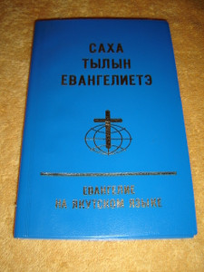 The Four Gospels in the Yakut Language - Reprint Edition / Original Publication Date 1898