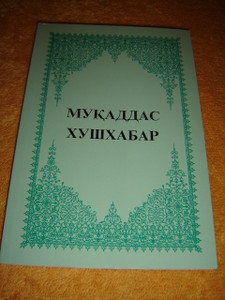 The Gospel of Luke in Uzbek Language - Great for Outreach