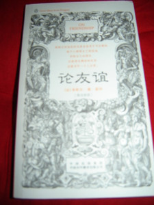 ON FRIENDSHIP / Great Ideal From Penguin / Bilingual Chinese-English edition ...