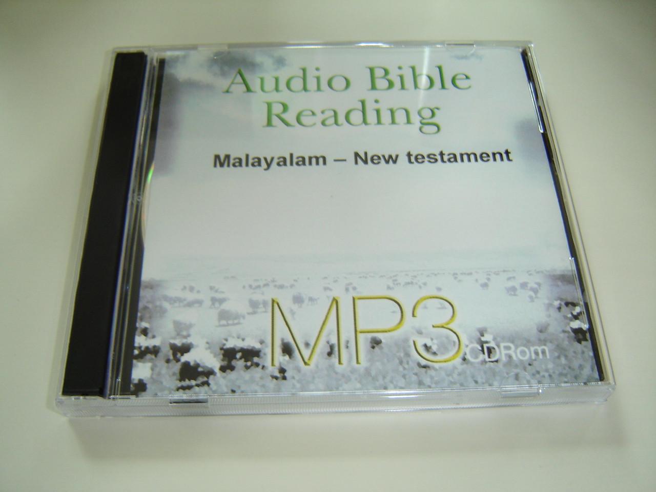 MP3 Audio Reading Malayalam Language New Testament / The Malayalam Audio  New Testament