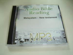 MP3 Audio Reading Malayalam Language New Testament / The Malayalam Audio New Testament