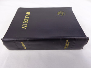 Indonesian Bible / Alkitab Lai 1974 TB Small Edition with Thumb Index / PVC Cover