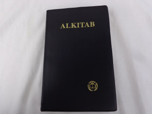 Indonesian Bible Black Cover / Alkitab Lai 1974 TB Standard Pew Size Edition with Thumb Index / PVC Cover