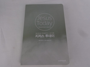 Jesus Today Devotional Journal - Korean Translation Edition